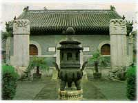 Ancient Tao Temple.