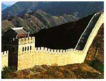 Great Chinese wall.